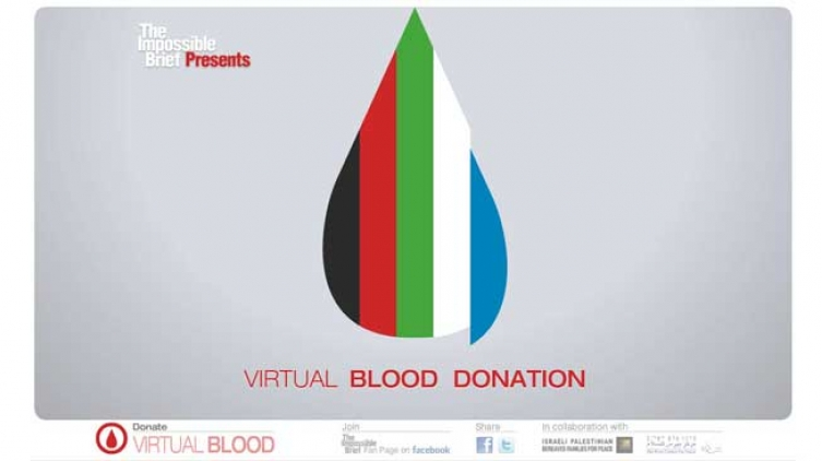Israelis and Palestinians Come Together to Give Blood for 'Blood